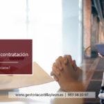 Bonificaciones a la contratación de las empresas